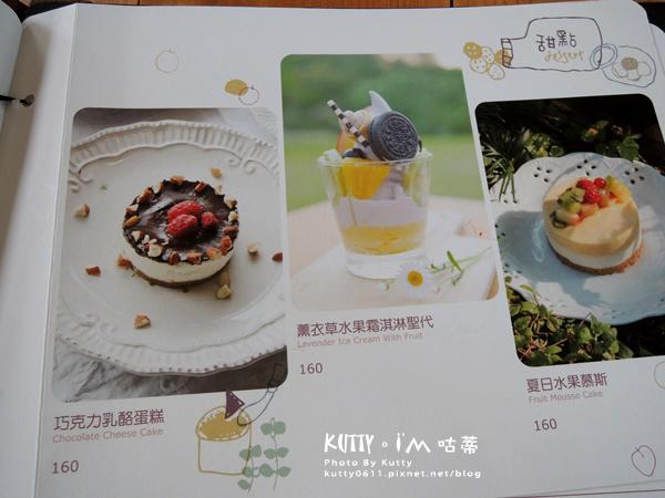 薰衣草森林明德店 (29).jpg