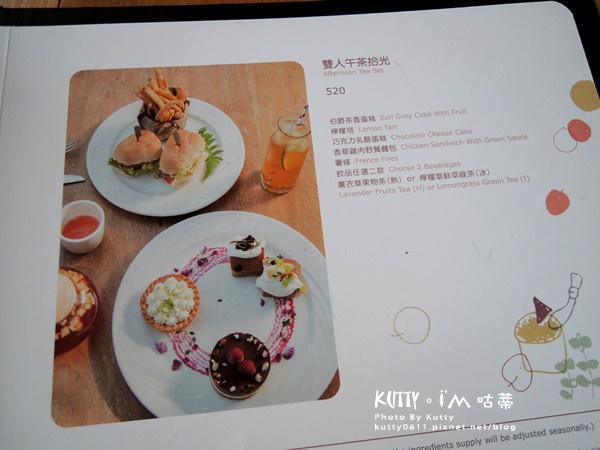 薰衣草森林明德店 (31).jpg