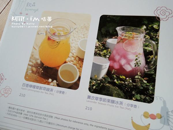 薰衣草森林明德店 (34).jpg