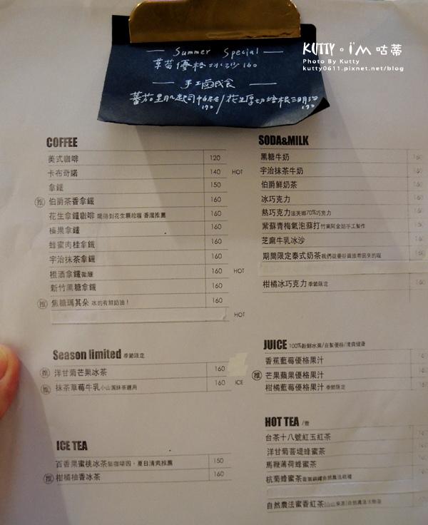 2018-6-17百分之二(小豬) (17).jpg