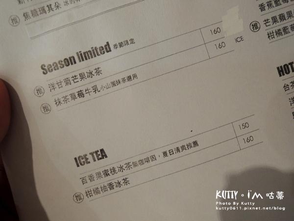2018-6-17百分之二(小豬) (20).jpg