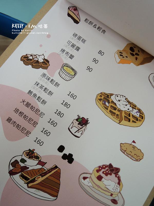 2018-6-24巨城三合院 (12).jpg