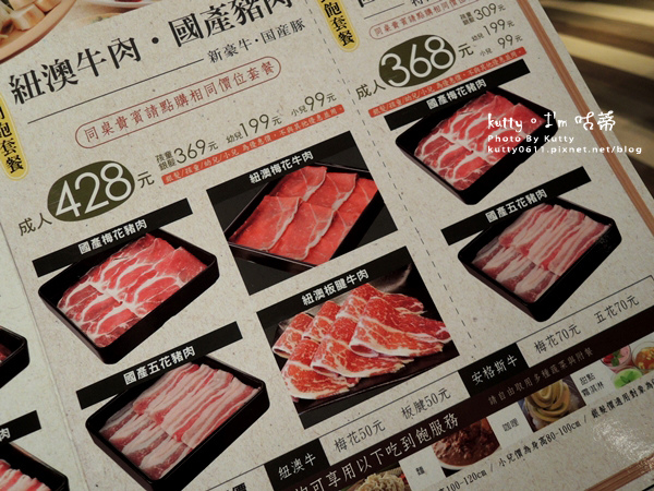 2018-7-15涮乃葉七周年 (4).jpg