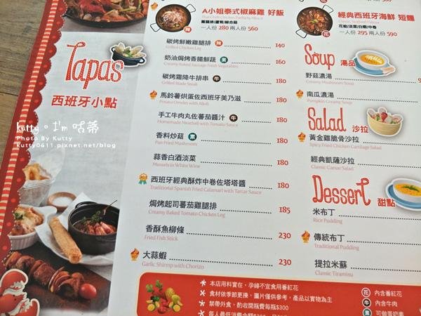 2018-8-8好客西班牙烤飯 (8).jpg
