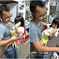 2018-8-3采秝第一次幼兒園三天記錄 (7).jpg