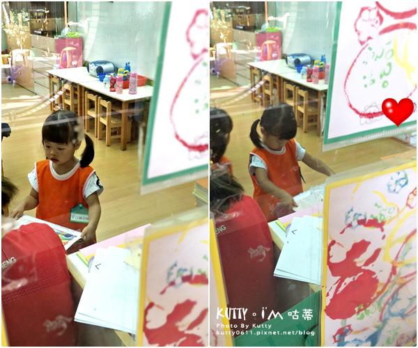 2018-8-3采秝第一次幼兒園三天記錄 (5).jpg