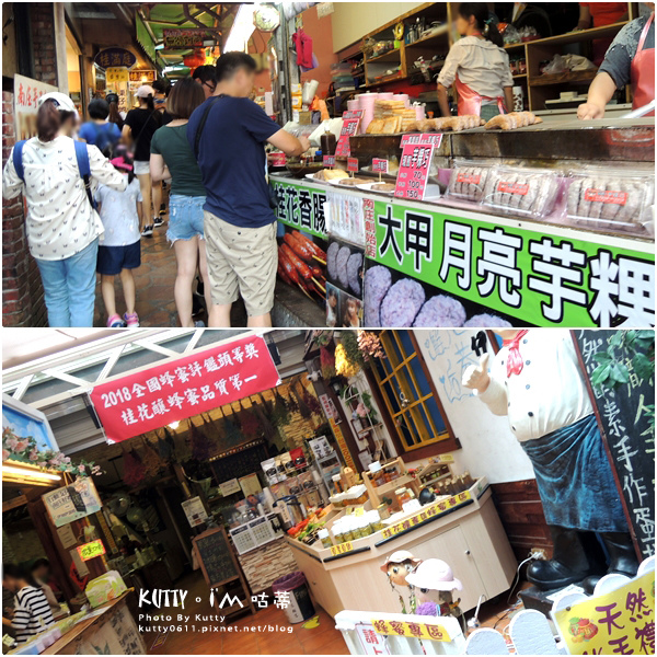 2018-8-18~19兩天一夜南庄山城大湖 (8).jpg