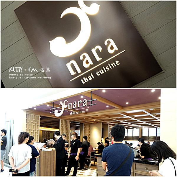 2018-9-1NARA小豬約會 (2).jpg