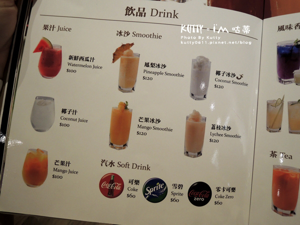 2018-9-1NARA小豬約會 (26).jpg