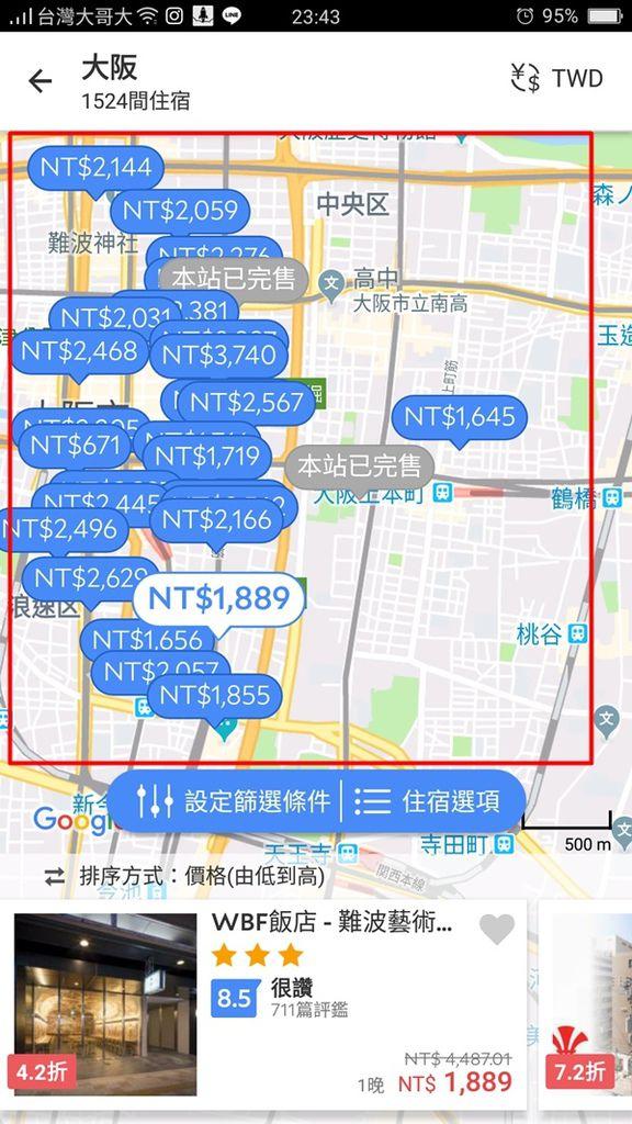 1機票住宿訂購 (26).jpg