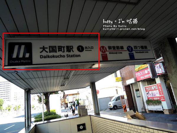 2海遊館大阪城交通 (3).jpg