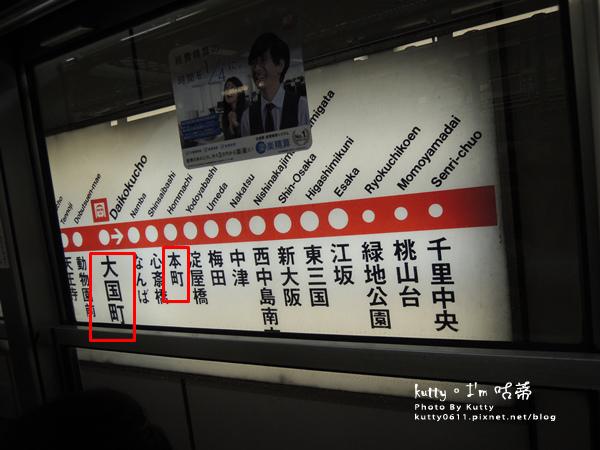 2海遊館大阪城交通 (5).jpg