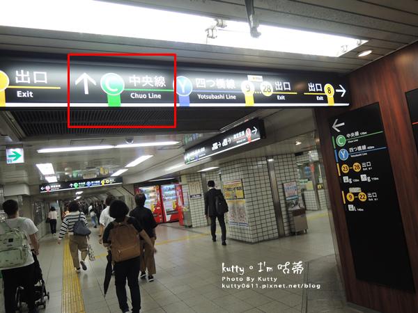 2海遊館大阪城交通 (6).jpg
