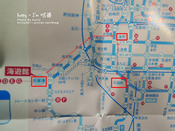 2海遊館大阪城交通 (7).jpg