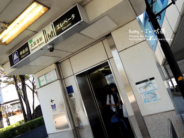 2海遊館大阪城交通 (15).jpg