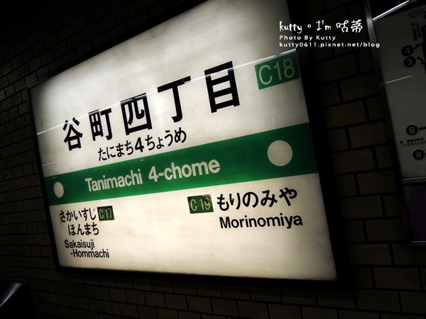 2海遊館大阪城交通 (19).jpg
