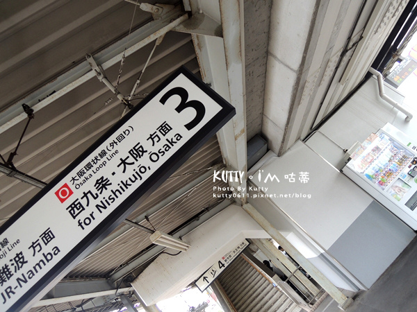 3環球影城交通 (5).jpg