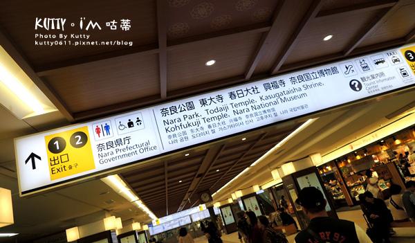 4奈良交通 (9).jpg
