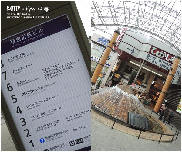 4奈良交通 (10).jpg