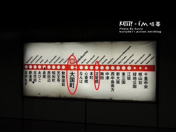 5京都交通 (3).jpg