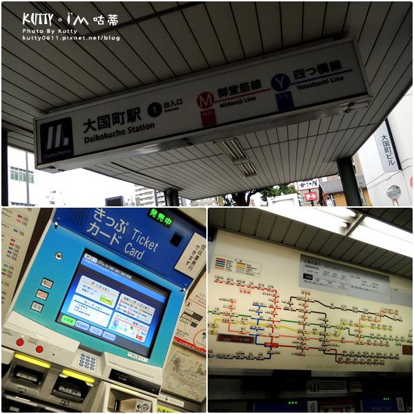 5京都交通 (2).jpg