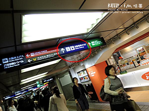 5京都交通 (6).jpg