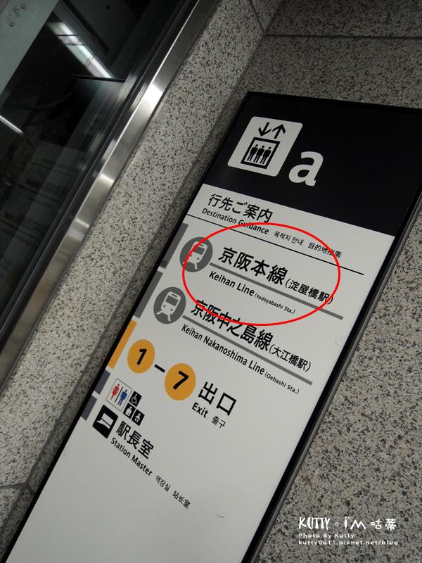 5京都交通 (5).jpg