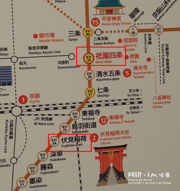 5京都交通 (9).jpg