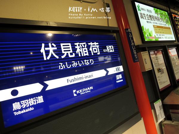 5京都交通 (11).jpg