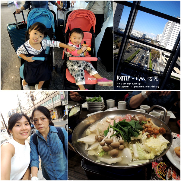 1飛去大阪 (1).jpg