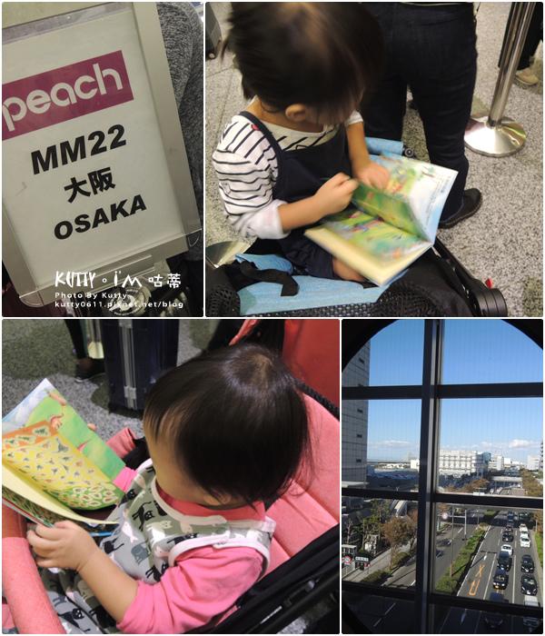 1飛去大阪 (11).jpg