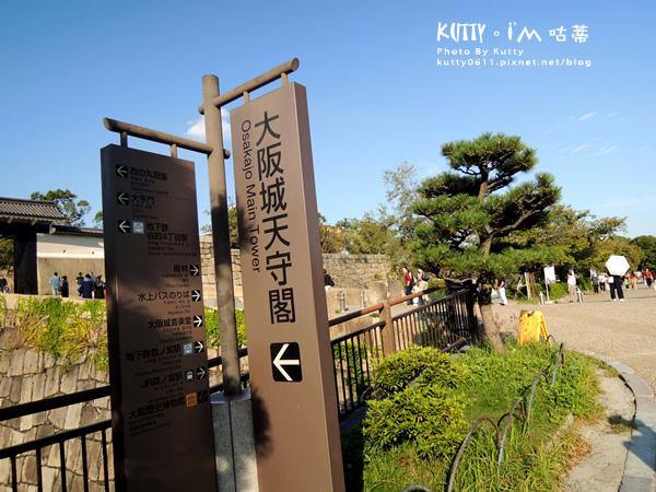 2大阪城 (11).jpg