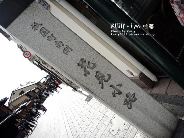 5京都清水寺 (7).jpg