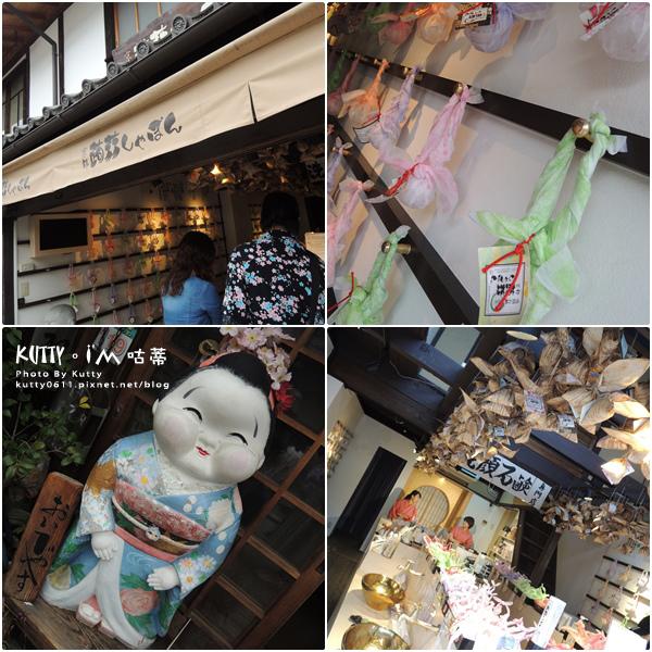 5京都清水寺 (27).jpg