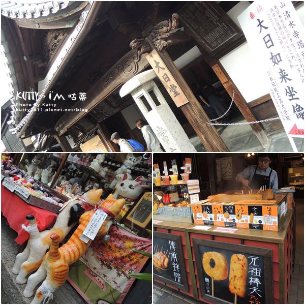 5京都清水寺 (30).jpg