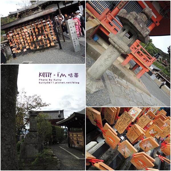 5京都清水寺 (38).jpg