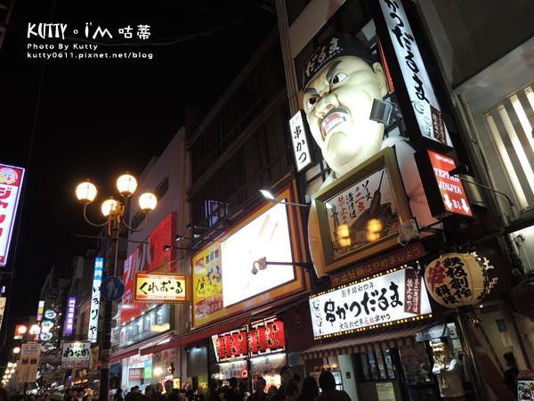 大阪道頓崛總和 (5).jpg