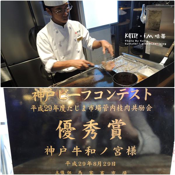 大阪道頓崛總和 (8).jpg