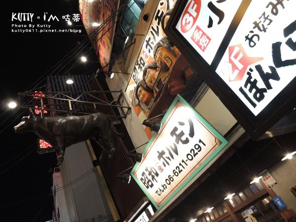 大阪道頓崛總和 (12).jpg
