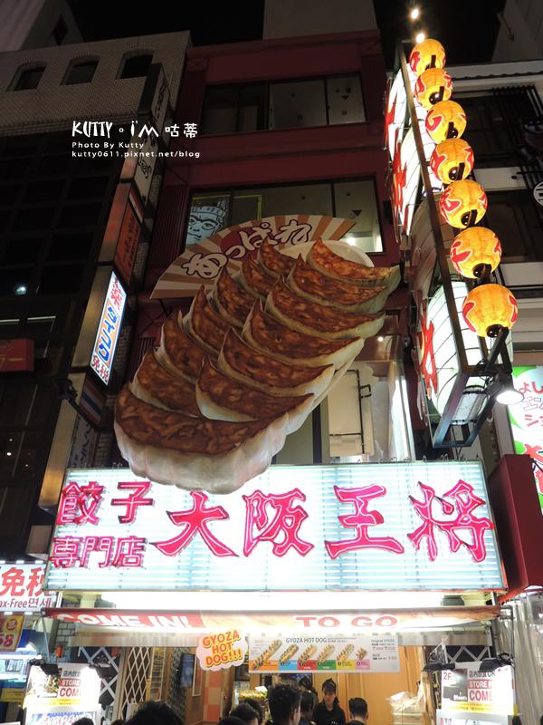 大阪道頓崛總和 (16).jpg