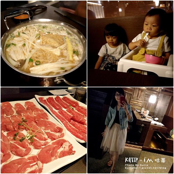 2018-10-21肉多多火鍋 (1).jpg