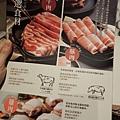2019-1-13巨城momo壽喜燒 (9).jpg