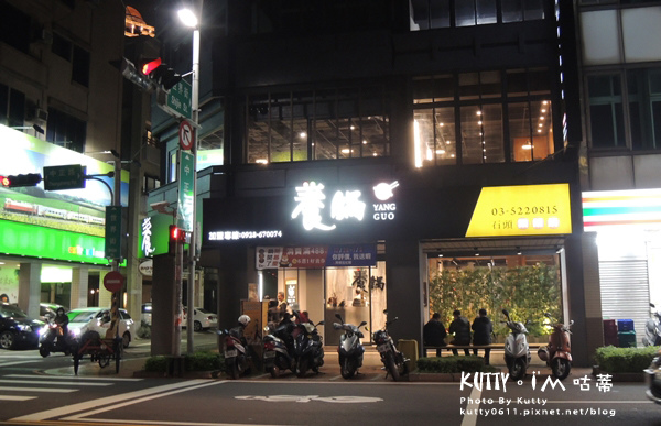 2019-1-19養鍋 (2).jpg