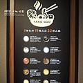2019-1-19養鍋 (4).jpg