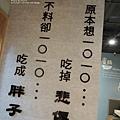 2019-1-19養鍋 (7).jpg