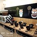 2019-1-19養鍋 (8).jpg
