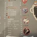 2019-1-19養鍋 (14).jpg