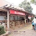 2019-1-20埔心牧場 (2).jpg