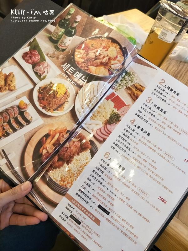 2019-2-3巨城韓虎嘯 (8).jpg