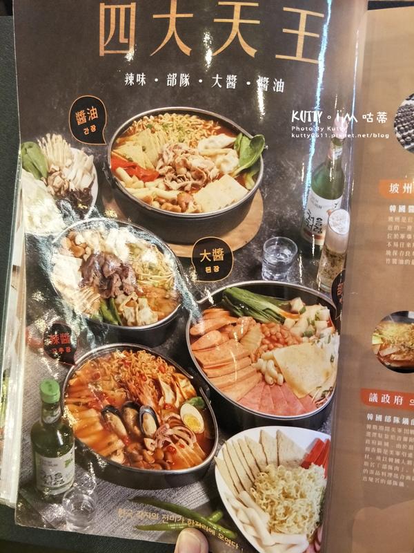 2019-2-3巨城韓虎嘯 (10).jpg